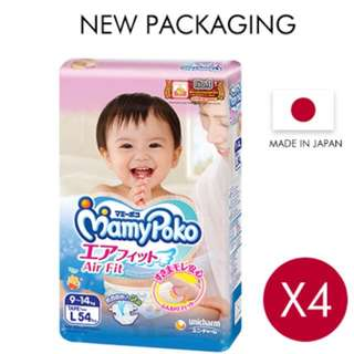 Mamypoko Air Fit Tape Diapers / Pants Carton Sale MADE IN JAPAN INCLUDING FREE DELIVERY