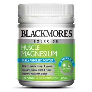 Blackmores Magnesium Supplement