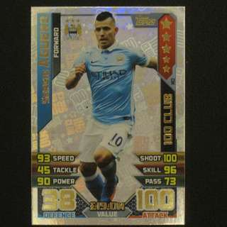 16/17 Match Attax Extra 100 Club - Sergio Aguero #Manchester City 曼城