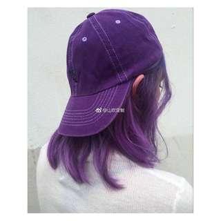 UNIF inspired Purple Grape Baseball Hat