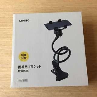 Miniso手提電話夾