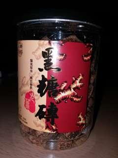 台灣老薑黑糖磚