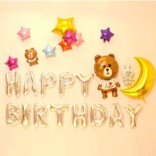 (In Stock)Line Friends Theme Party Decoration Set-Happy Birthday