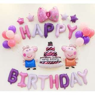 (In Stock)Peppa Pig Theme Party Decoration Set-Happy Birthday
