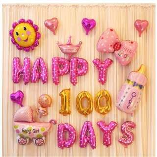 (In Stock)Baby Girl Full Month/100days Party Decoration Set