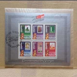 Miniature Sheet - Singapore 1984 - 25 Years Of Nation-Building Stamp