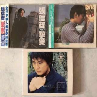 张信哲 专辑 CD