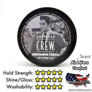 (Free mail) American Crew Grooming Cream 85g