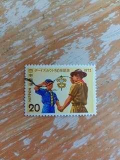 日本郵票 1972年童軍成立50周年纪念已銷郵票一套一全