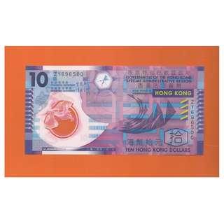 ZY696500,香港2014年膠製10元,補版號碼,直版,新穎