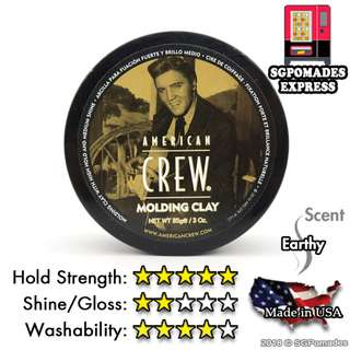 (Free mail) American Crew Molding Clay 85g