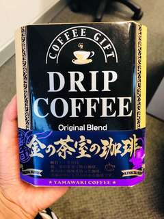 New: Drip Coffee from Japan - Yamawaki Coffee