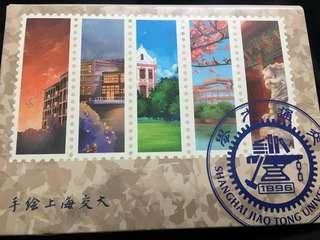 交通大學手繪風格明信片1包10張(包郵)