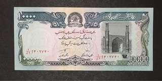 Afghanistan 1993 10000 afghanis UNC