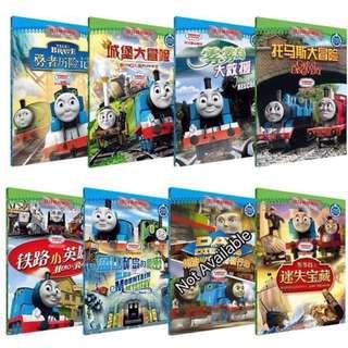 Thomas & Friends Bilingual Bedtime Story Book 正版托马斯双语中英文故事书