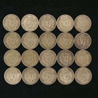 1950年英皇喬治六世香港一毫硬幣共20個