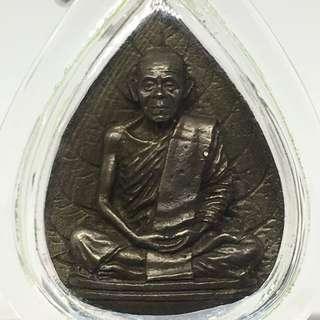 LP Koon. Rien Bai Poh. Nur Nawak. Wat Ban Rai. 2539. $60