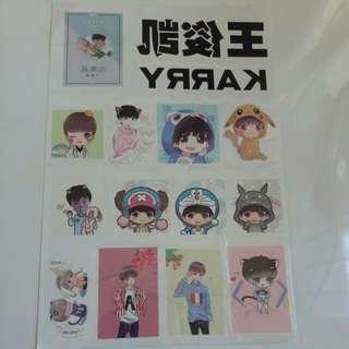 王俊凱紋身貼紙