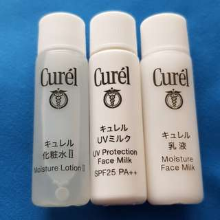 Curel Skin Lotion Travel Size