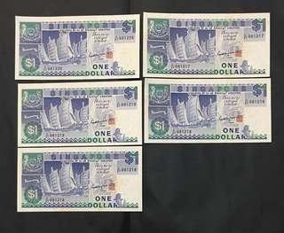 Singapore Ship $1 X 5 pieces consecutive UNC