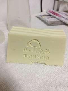 Chamomile Homemade Natural Bar Soap