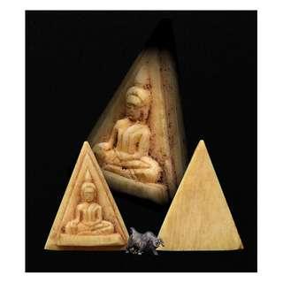 Nang Phaya Be 2510-2517 Nur Ngaa Gae Luang Phor Mui of Wat Don Rai