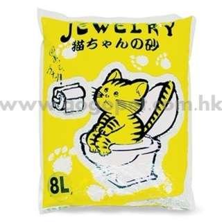 Jewelry 蘋果香薰球型砂 8L