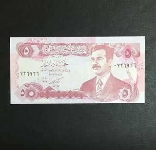 Iraq 1992 5 dinars UNC