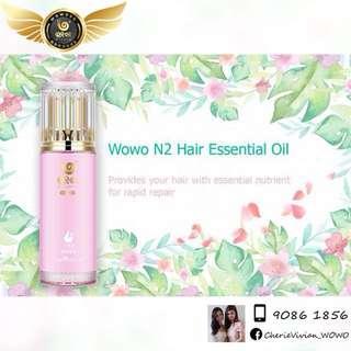 Wowo Essential Hair Oil (COCO Chanel Fragrance)
