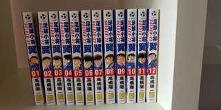 足球小将 comic golden 23 edition