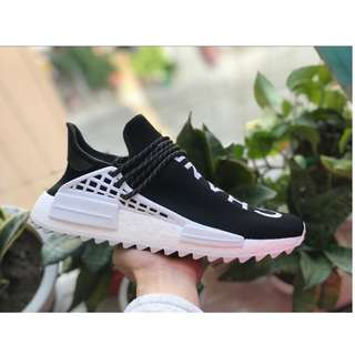 Adidas Human Race NMD x Chanel Colette