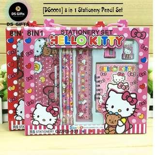 Hello Kitty - 8 in 1 Stationary Set