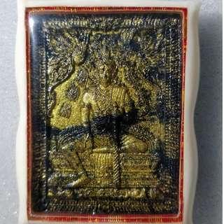 Kruba Krissana Thao Guwen Amulet