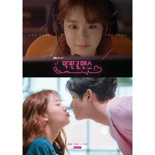 DVD Drama Korea Last Minute Romance Korean Movie Film Kaset Roman Romance Web