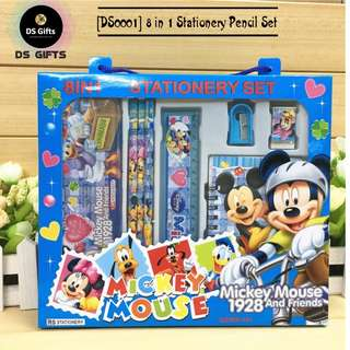 Mickey Mouse - 8 in 1 Stationary Set