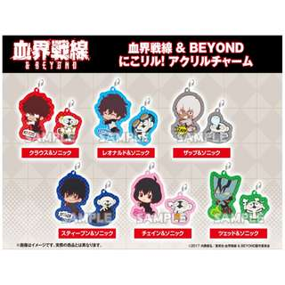 "[PO] ""Blood Blockade Battlefront & Beyond"" Nicoriru! Acrylic Charm"