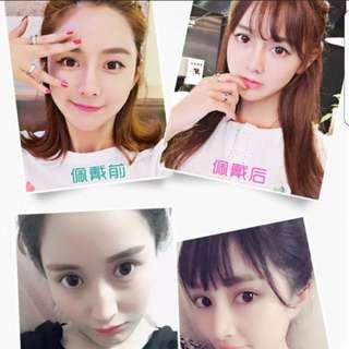 Korean Air Fringe Hair Extension (Real Hair)