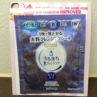 Bifesta Brightup Cleansing Sheet Makeup Remover Sample