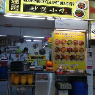 Claypot Food Stall for takeover