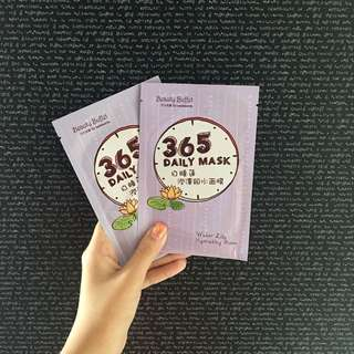 (INSTOCKS) Beauty Buffet Face Mask