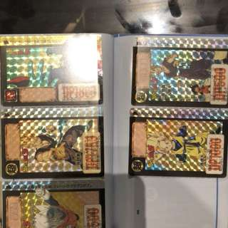 Dragon ball cards (All)