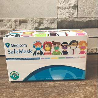 MEDICOM SAFEMASK ; DISPOSABLE MASK (INSTOCK)