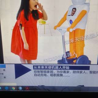 Robot - future angel