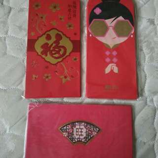 Brand new red packet set G