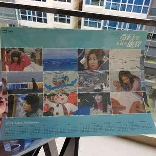 S.H.E 2004 Calendar