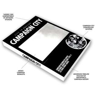 "Campaign City limited collectible monograph ""bento"" book"