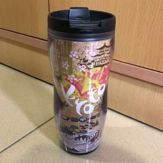 Starbucks Tumbler/Cup From Kyoto, Japan
