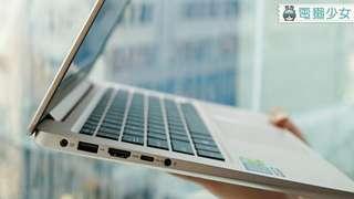 98%新 ASUS ZenBook UX410 銀色