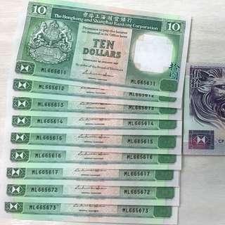 10 HKD and 50 HKD