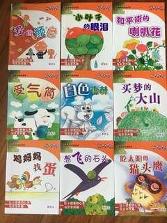 怡学系列故事书—Learners Set of 9 series